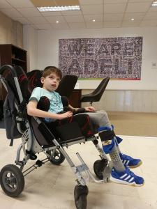 Adeli 1